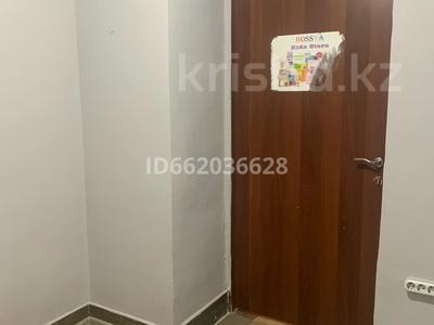 Офис площадью 15 м², Абая 150/230 за 7.5 млн 〒 в Алматы, Бостандыкский р-н — фото 5