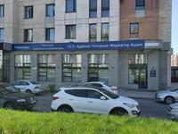 Офис площадью 100 м², Улы Дала 6/1 — Сауран за 5 000 〒 в Нур-Султане (Астана), Есиль р-н