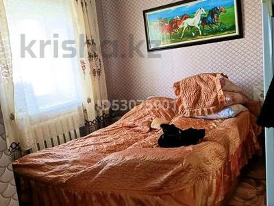 3-комнатный дом, 46 м², 6 сот., П. Красина 39/1 — Кажедуба за 7 млн 〒 в Усть-Каменогорске — фото 5