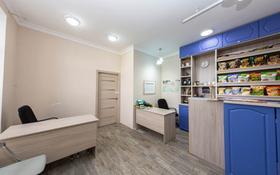 Помещение площадью 52.1 м², Е-319 2 за 12.5 млн 〒 в Нур-Султане (Астана), Есиль р-н