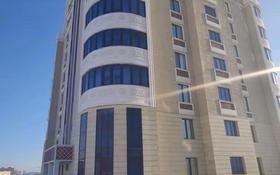 1-комнатная квартира, 51 м², 4/12 этаж, Байтурсынова 32/2Б за 16 млн 〒 в Нур-Султане (Астана)