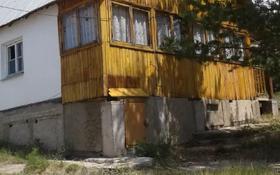 3-комнатный дом посуточно, 36 м², Гора Мохнатка за 12 000 〒 в Новой бухтарме