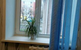 4-комнатная квартира, 65 м², 3/9 этаж, улица Ленина 210 за 15 млн 〒 в Рудном