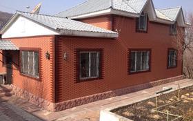 7-комнатный дом помесячно, 165 м², 28 сот., Фемида 40 за 350 000 〒 в Бесагаш (Дзержинское)