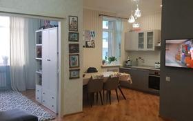 2-комнатная квартира, 70 м², 10/16 этаж, Гагарина за 31 млн 〒 в Алматы, Бостандыкский р-н
