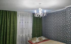1-комнатная квартира, 30 м², 12/18 этаж посуточно, Майлина 29 — Жумабаева за 5 000 〒 в Нур-Султане (Астана), Алматы р-н