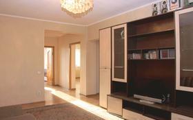 3-комнатная квартира, 75 м², 9/9 этаж, мкр Мамыр-4, Саина — Шаляпина за 31 млн 〒 в Алматы, Ауэзовский р-н