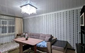 3-комнатная квартира, 61 м², 7/9 этаж, Ленина 70а за 13 млн 〒 в Рудном
