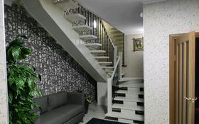5-комнатный дом посуточно, 200 м², 8 сот., Желтоксан за 90 000 〒 в Алматинской обл.