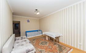 2-комнатная квартира, 65 м², 7/9 этаж, С 409 25 за 21.8 млн 〒 в Нур-Султане (Астана), Сарыарка р-н