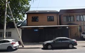 4-комнатный дом, 160 м², 2.3 сот., Кабанбай Батыра за 125 млн 〒 в Алматы, Медеуский р-н