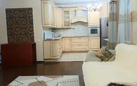 3-комнатная квартира, 100 м², 9/9 этаж посуточно, Достык 12 — Акмешит за 15 000 〒 в Нур-Султане (Астана)