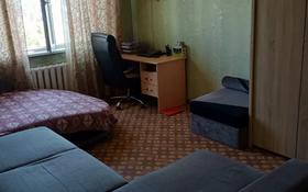1-комнатная квартира, 36 м², 9/9 этаж, мкр Аксай-3А, Бауыржана Момышулы — Маргулана за 17 млн 〒 в Алматы, Ауэзовский р-н