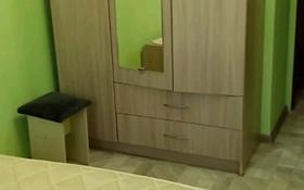 1 комната, 15 м², Бостандыкский р-н, мкр Алмагуль за 55 000 〒 в Алматы, Бостандыкский р-н