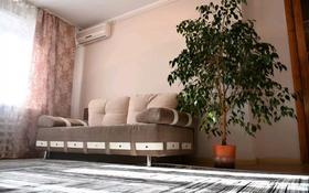 2-комнатная квартира, 46 м², 2/5 этаж посуточно, А.Хусаинова — Н.Назарбаева за 9 000 〒 в Уральске
