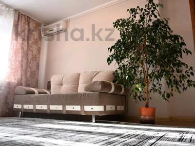 2-комнатная квартира, 46 м², 2/5 этаж посуточно, А.Хусаинова — Н.Назарбаева за 10 000 〒 в Уральске