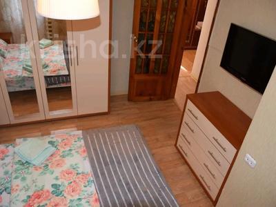 2-комнатная квартира, 46 м², 2/5 этаж посуточно, А.Хусаинова — Н.Назарбаева за 10 000 〒 в Уральске — фото 8