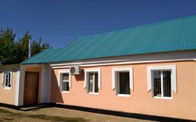 3-комнатный дом, 58 м², 6 сот., Зачаганск, Жазира за 15 млн 〒 в Уральске