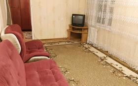3-комнатная квартира, 58 м² помесячно, Ивушка 1 за 60 000 〒 в Капчагае