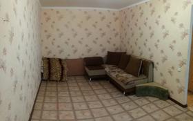 1-комнатная квартира, 30 м², 2/5 этаж, проспект Сатпаева 16/1 за 11.5 млн 〒 в Усть-Каменогорске