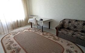 1 комната, 88 м², Улы Дала 29 — Улы Дала за 55 000 〒 в Нур-Султане (Астана), Есильский р-н