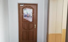 Офис площадью 100 м², Д. Нурпеисовой 12 — Ескалиева за 2 500 〒 в Уральске