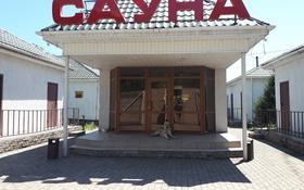 сауна за 175 млн 〒 в Капчагае