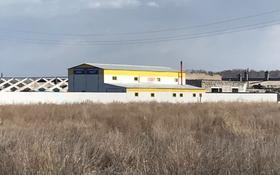 Промбаза 120 га, Новая-1 10 — Алтынсарина за 66 млн 〒 в Костанае
