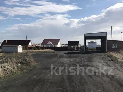 Промбаза 120 га, Новая-1 10 — Алтынсарина за 66 млн 〒 в Костанае — фото 2