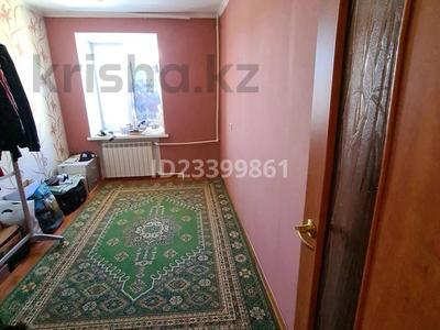 4-комнатная квартира, 91 м², 5/6 этаж, Кереева 7 за 16.3 млн 〒 в Актобе