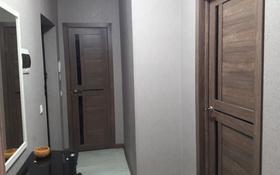 2-комнатная квартира, 48 м², 6/13 этаж, Б. Момышулы 23 за 17 млн 〒 в Нур-Султане (Астана), Алматы р-н