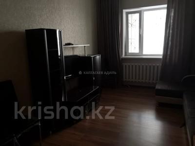 3-комнатная квартира, 83 м², 2/18 этаж, проспект Сарыарка за ~ 18.8 млн 〒 в Нур-Султане (Астана), Сарыарка р-н — фото 12