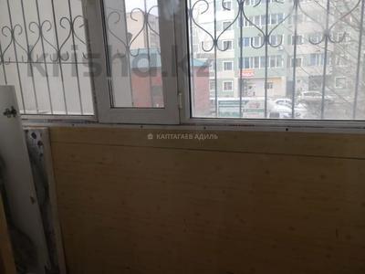 3-комнатная квартира, 83 м², 2/18 этаж, проспект Сарыарка за ~ 18.8 млн 〒 в Нур-Султане (Астана), Сарыарка р-н — фото 31
