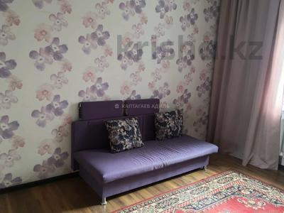 3-комнатная квартира, 83 м², 2/18 этаж, проспект Сарыарка за ~ 18.8 млн 〒 в Нур-Султане (Астана), Сарыарка р-н — фото 17
