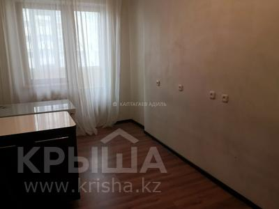 3-комнатная квартира, 83 м², 2/18 этаж, проспект Сарыарка за ~ 18.8 млн 〒 в Нур-Султане (Астана), Сарыарка р-н — фото 6