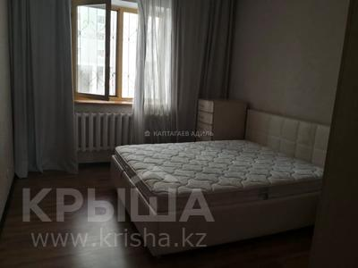 3-комнатная квартира, 83 м², 2/18 этаж, проспект Сарыарка за ~ 18.8 млн 〒 в Нур-Султане (Астана), Сарыарка р-н — фото 23