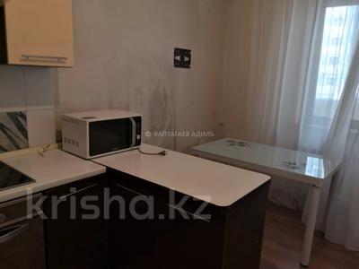 3-комнатная квартира, 83 м², 2/18 этаж, проспект Сарыарка за ~ 18.8 млн 〒 в Нур-Султане (Астана), Сарыарка р-н — фото 2