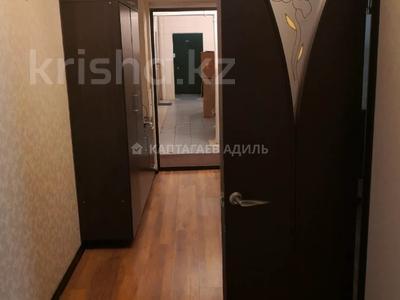 3-комнатная квартира, 83 м², 2/18 этаж, проспект Сарыарка за ~ 18.8 млн 〒 в Нур-Султане (Астана), Сарыарка р-н — фото 38