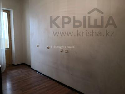 3-комнатная квартира, 83 м², 2/18 этаж, проспект Сарыарка за ~ 18.8 млн 〒 в Нур-Султане (Астана), Сарыарка р-н — фото 10