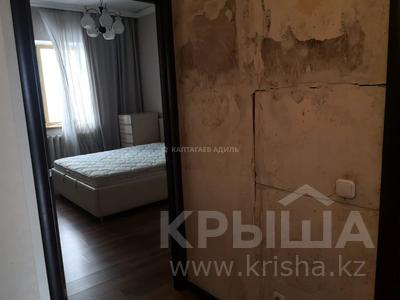 3-комнатная квартира, 83 м², 2/18 этаж, проспект Сарыарка за ~ 18.8 млн 〒 в Нур-Султане (Астана), Сарыарка р-н — фото 25
