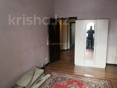 3-комнатная квартира, 83 м², 2/18 этаж, проспект Сарыарка за ~ 18.8 млн 〒 в Нур-Султане (Астана), Сарыарка р-н — фото 8