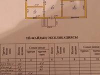 5-комнатный дом, 84.1 м², 5 сот., Сайран — Победа за 25 млн 〒 в Каскелене