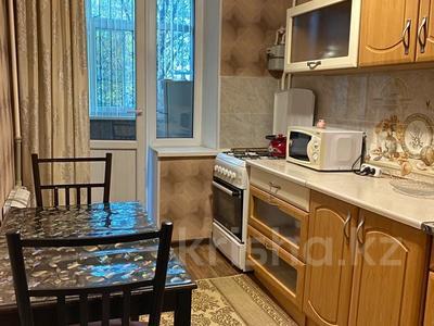 2-комнатная квартира, 56 м², 2/5 этаж посуточно, Кунаева 4 — Абая за 10 000 〒 в Таразе — фото 2