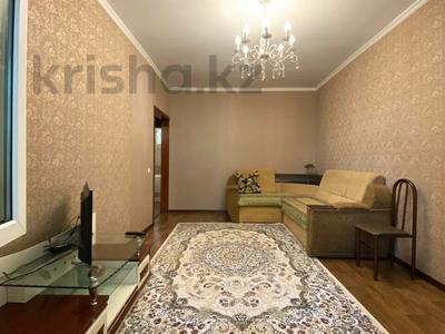2-комнатная квартира, 56 м², 2/5 этаж посуточно, Кунаева 4 — Абая за 10 000 〒 в Таразе — фото 6