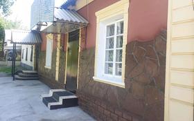 Офис площадью 65 м², улица Ташенова 52 — Жылкишыева за 120 000 〒 в Шымкенте, Аль-Фарабийский р-н