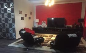 6-комнатный дом, 350 м², 7 сот., Гончарная за ~ 43.3 млн 〒 в Караганде, Казыбек би р-н
