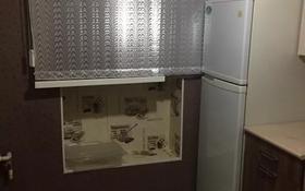 1-комнатная квартира, 24 м², 5/5 этаж, Сатпаева 12 за 3.5 млн 〒 в Актобе
