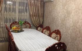 5-комнатная квартира, 87 м², 3/5 этаж, 18-й микрорайон, 18-й микрорайон 62 — Рыскулова за 28 млн 〒 в Шымкенте, Енбекшинский р-н