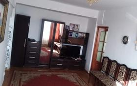 2-комнатная квартира, 63 м², 7/9 этаж, мкр Калкаман-2, Байкена Ашимова за 16.2 млн 〒 в Алматы, Наурызбайский р-н