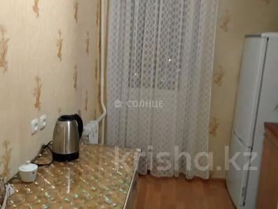 1-комнатная квартира, 38 м², 9/12 этаж посуточно, Казахстан 70 за 8 000 〒 в Усть-Каменогорске — фото 5